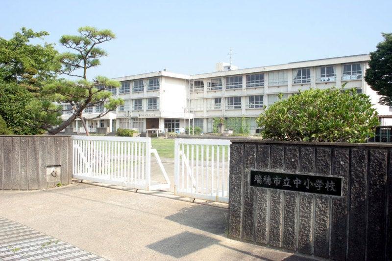 美江寺城/①中小学校