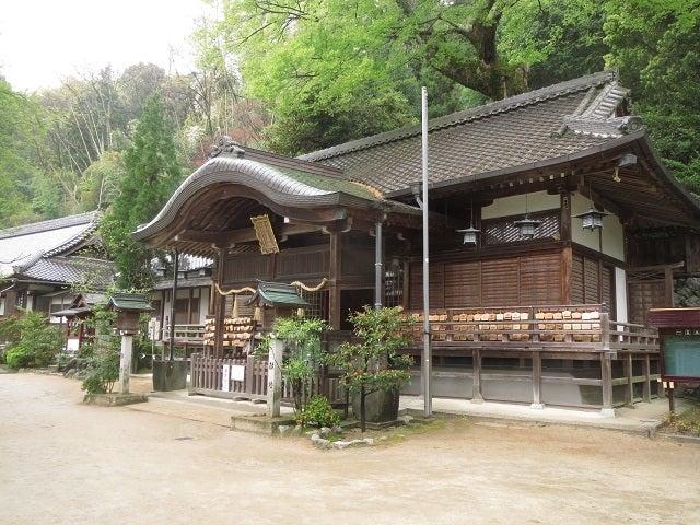 お多福豆のブログ-御朱印巡りと花の旅-葛城一言主神社の御朱印コメント