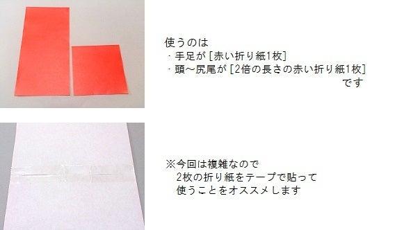 ハート 折り紙:折り紙 難しい 折り図-ameblo.jp