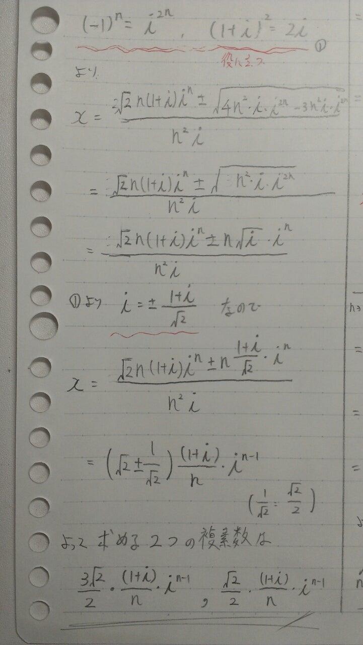 【高校数学Ⅰ】「有理数・無理数とは ...