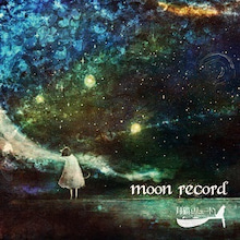 moonrecord