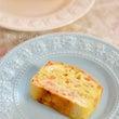 【朝食♡鮭とクリーム…