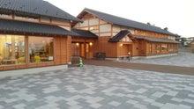 インフォーメーションセンター