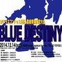 『BLUE DEST…