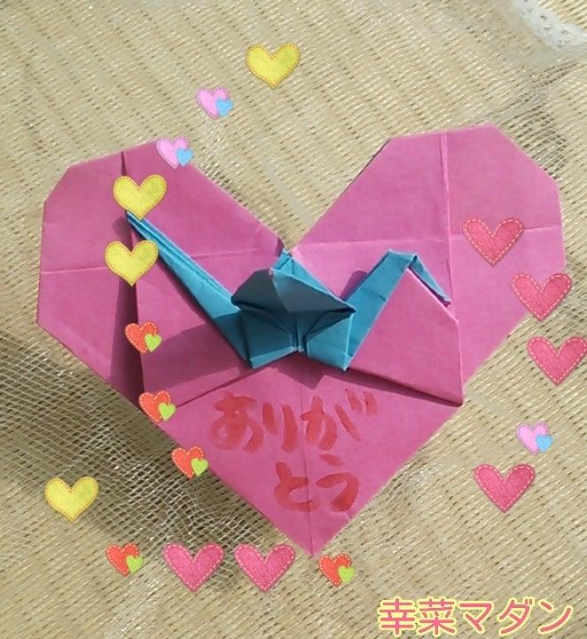 簡単 折り紙 両面折り紙 折り方 : ameblo.jp