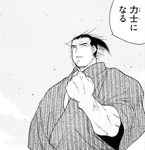 修羅 の 刻 宮本 武蔵