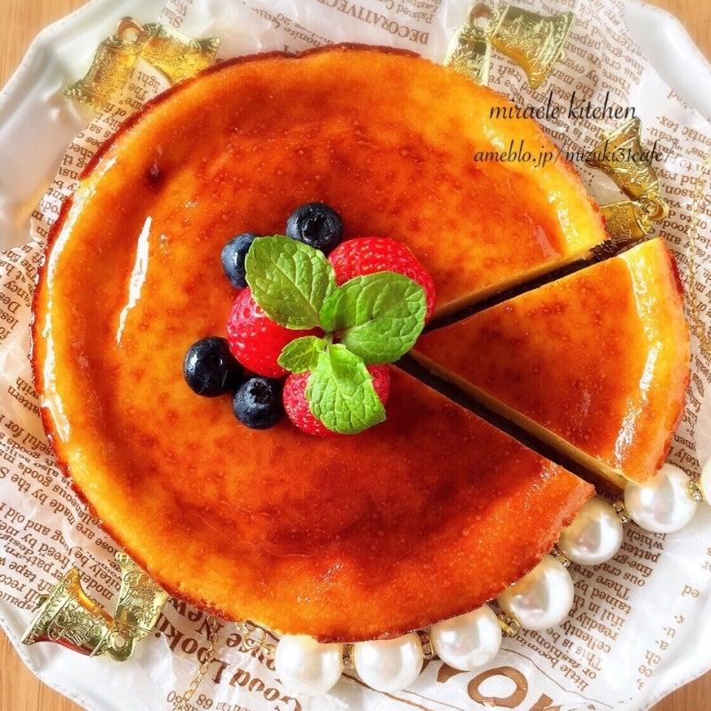 ♡300♡スライスチーズde超簡単♡シンデレラチーズケーキ♡