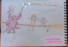 ☆Happy Auroween★.jpg