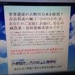 ☆PPC広告をマスタ…