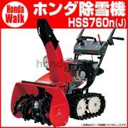 hss760n-j
