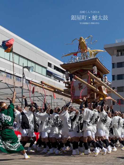 長崎くんち2014