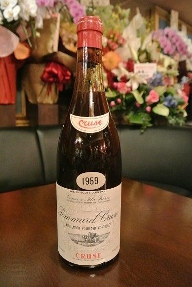 CAVE de TANAKA 1959年ワイン