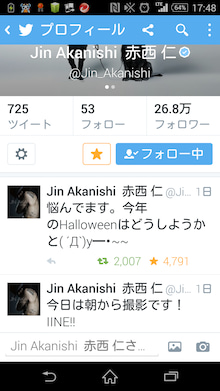 Screenshot_2014-10-23-17-48-01.png