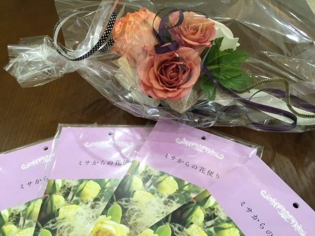 カレンダー『ミサからの花便り』河島美佐子