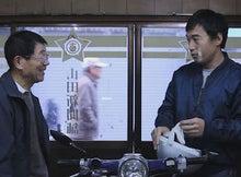 新聞配達員・志朗(小野孝弘)