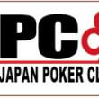 JPCCワイルドバン…