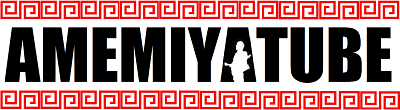 AMEMIYATUBE