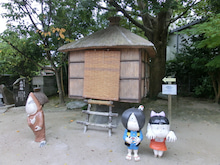 140919水木しげるロード(妖怪楽園内の鬼太郎の家)