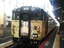 140919鬼太郎電車