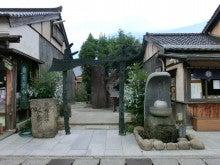 140919水木しげるロード(妖怪神社)