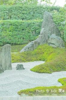 京都 瑞峯院