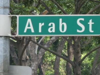アラブストリート
