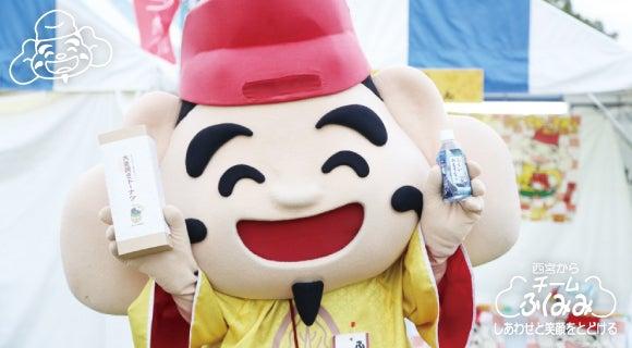 兵庫 西宮 商店街 ご当地 ゆるキャラ ふくみみ福ちゃん 神戸 関西 イベント 天下統一大合戦
