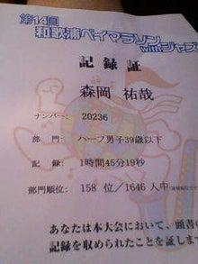 20141026114011.jpg