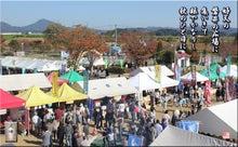 フォト短歌「一関農業祭2014年」