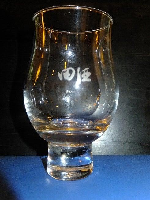田酒6298