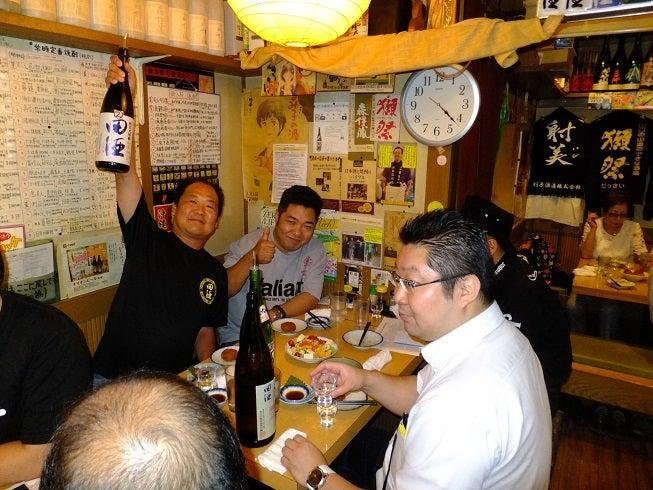 田酒5999