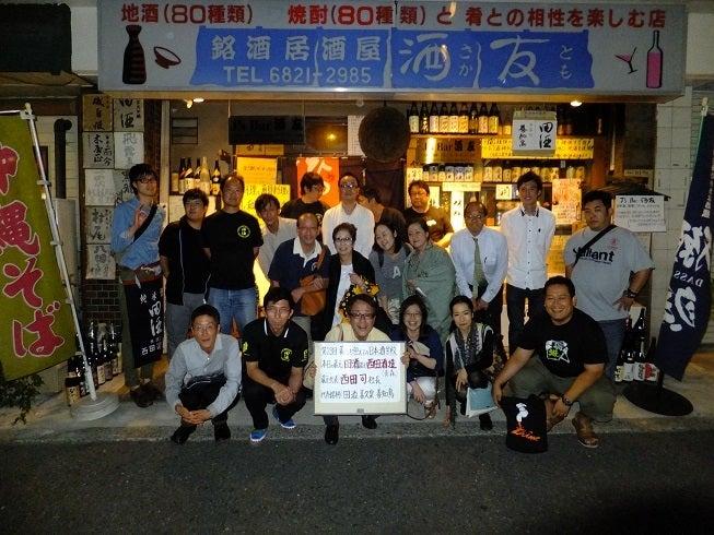 田酒6020