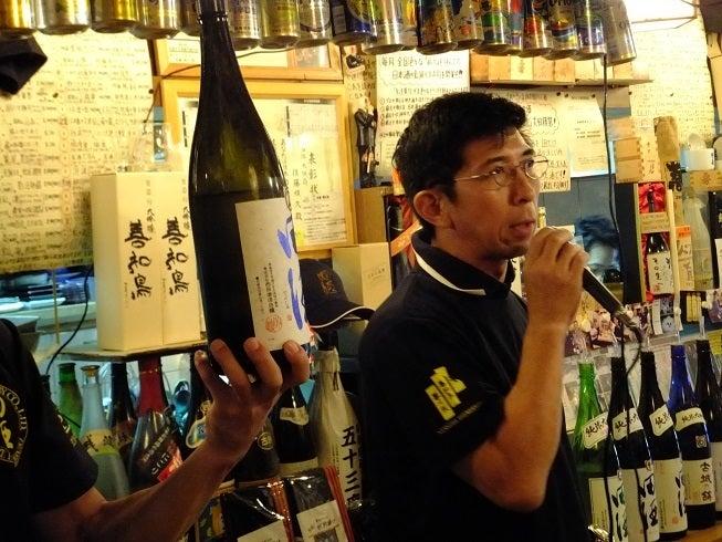 田酒5993