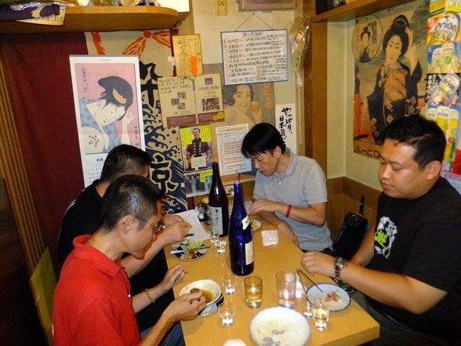田酒6001