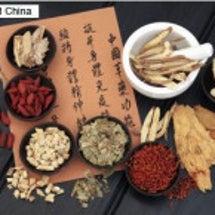 中国医学と西洋医学の…