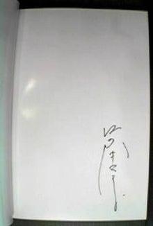グラフィック1027008.JPG