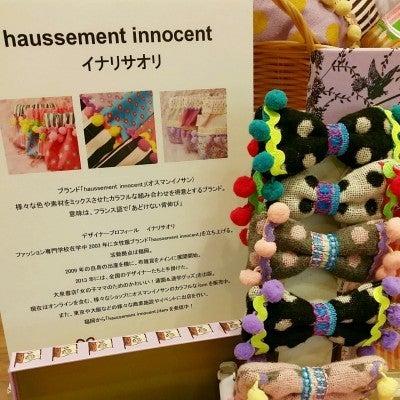 haussement innocent / オスマンイノサン20141028-2