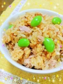 炊込みご飯2