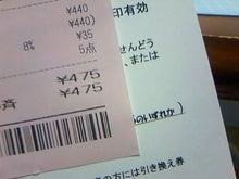 TS3P10370001.jpg
