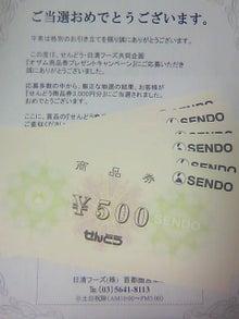 TS3P10400001.jpg