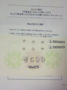 TS3P10390001.jpg