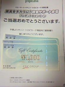 TS3P10410002.jpg