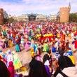 Disney Lan…