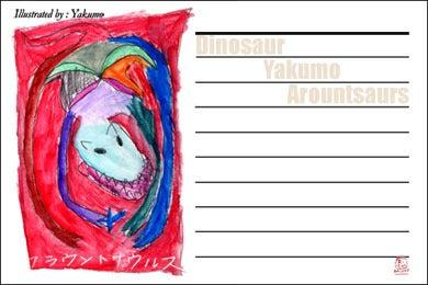 子供の絵 ポストカード