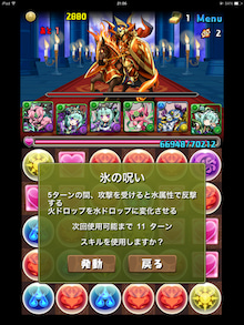 暗黒騎士2地獄級2-10