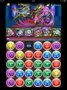 暗黒騎士2地獄級4-2