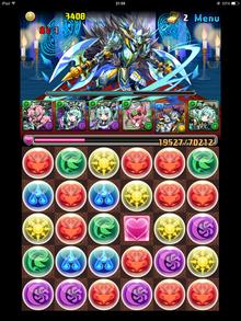 暗黒騎士2地獄級3-1