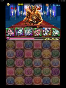 暗黒騎士2地獄級2-1