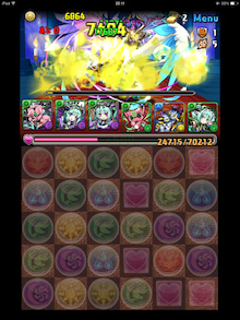 暗黒騎士2地獄級5-4