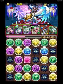 暗黒騎士2地獄級5-2